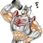 ビーレジェンドプロテインがキン肉マンとコラボ【火事場のクソ力風味】の味をレビュー