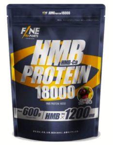 HMBプロテイン18000